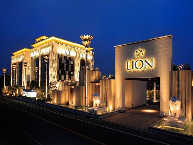 HOTEL LION (ホテル リオン)