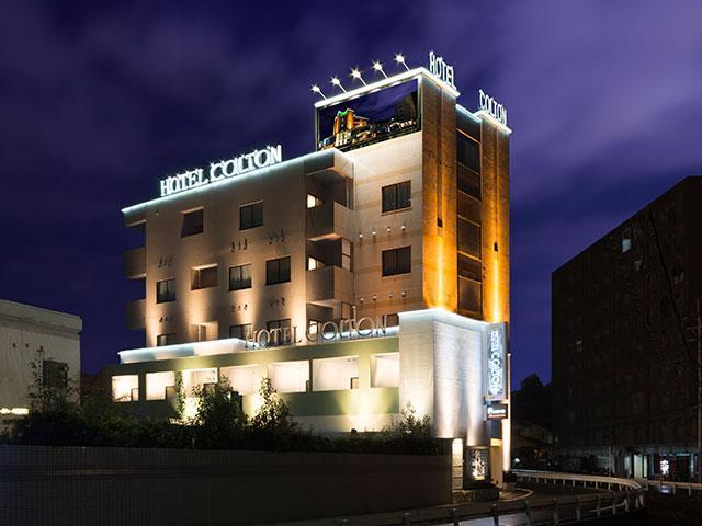 HOTEL COLTON(ホテル コルトン)